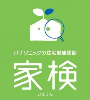 nega_A-1.ieken logomatk_改